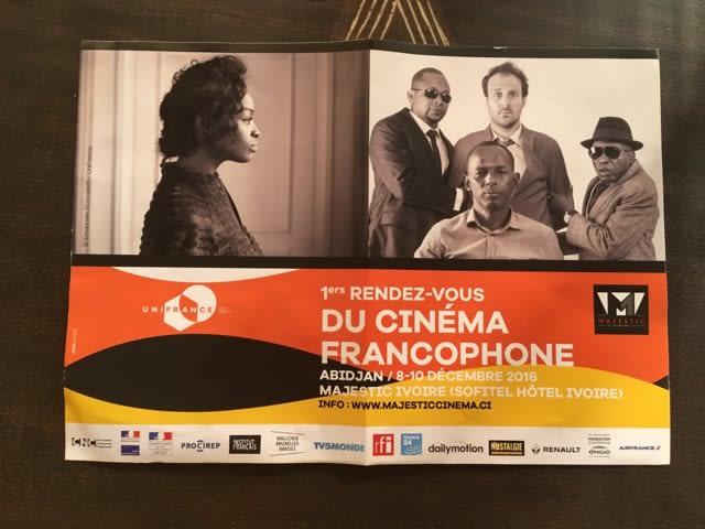アフリカの映画事情(1)〜映画...