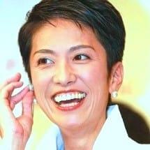 2019 11 30 二大政党【わが郷】