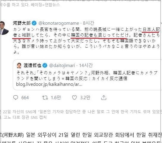 カイカイ反応通信 livedoor