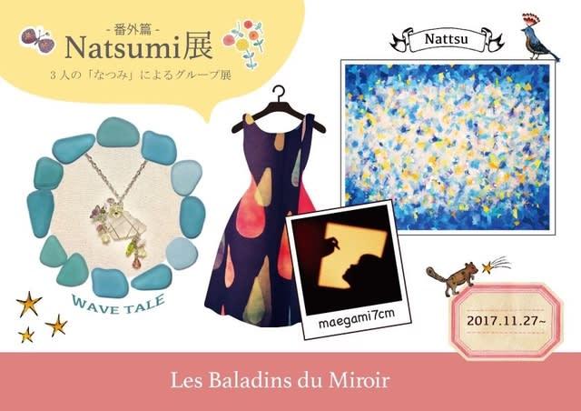 Natsumi wave tale for Baladins du miroir