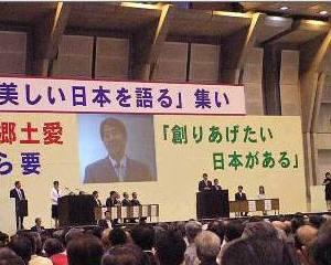 安倍総理スピーチ