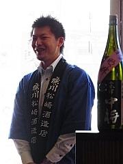乾杯の音頭は松崎さん