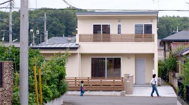 Nishihouse110620