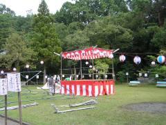Gokoku0815_11