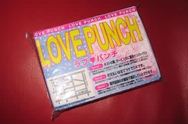 Pocket_tissue
