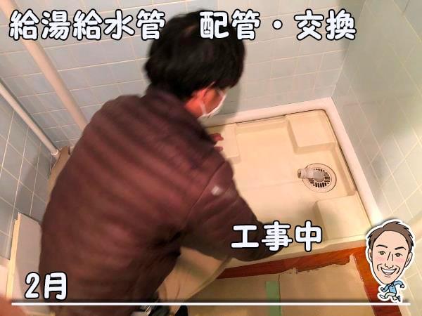 博多の建築士三兄弟_給湯給水配管工事