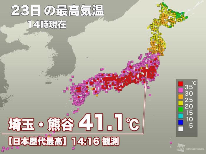 日本 の 気候 区分