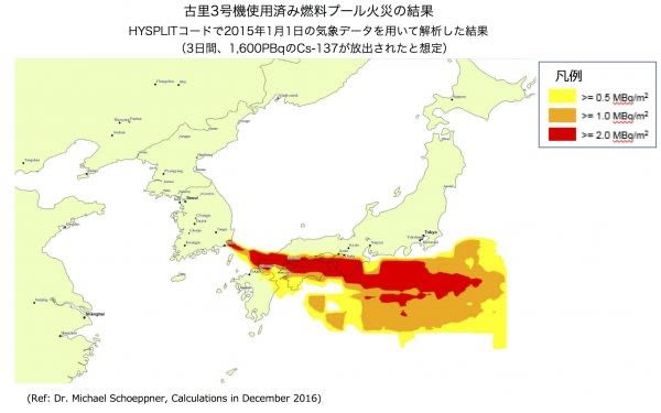 【拡散希望】なぜか日本で報道されない、韓国原発 …