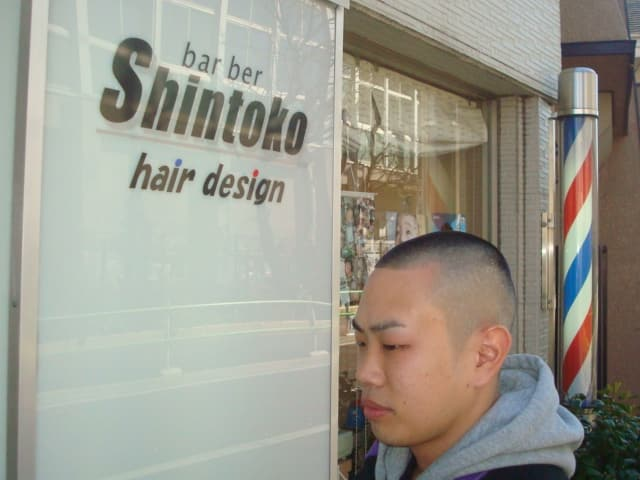 what s a fade haircut how to おしゃれ坊主 東京ボウズスタイル アーミーボウズ taper cut 新小岩 2児のbarber 1430 | ae0ea201b81ee64a0307c633924e1430