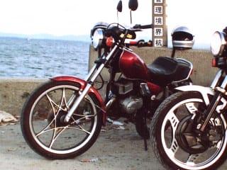 Rx50_1