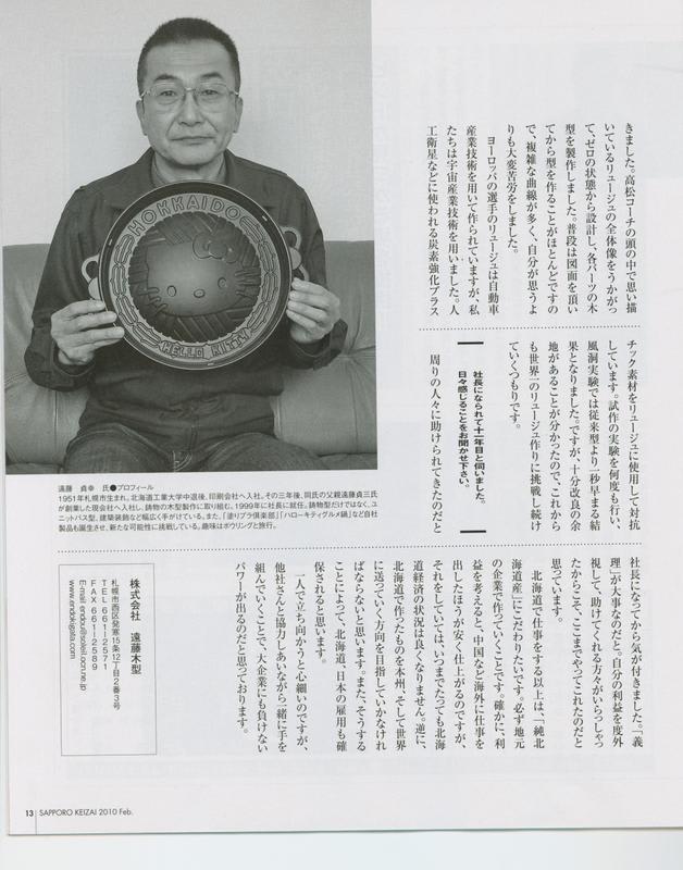 Syoukou2
