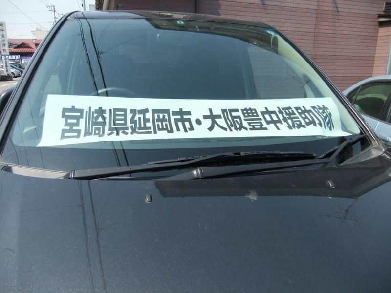 2011_04132011040002