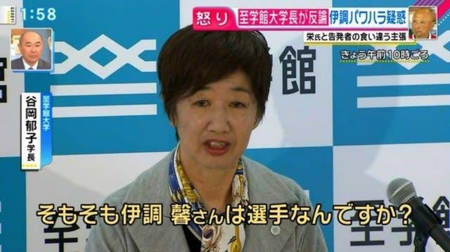 伊調馨が東京五輪に復帰表明したけど体重落とせ …