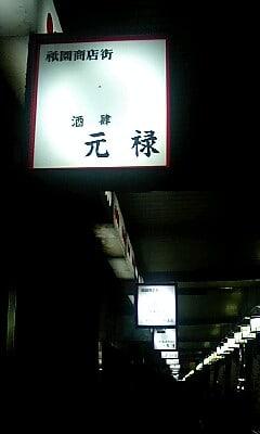 061021_22320001