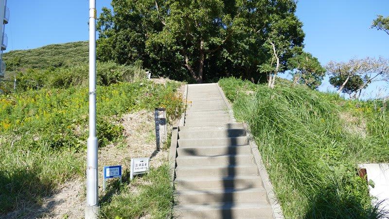 長沢駅から三浦富士の登山道入り口