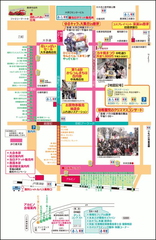 Umaka2012_eventmap