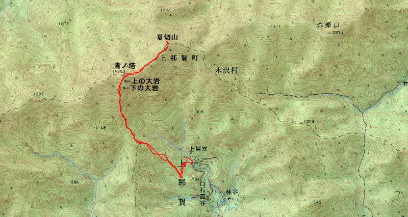 青ノ塔~夏切山…徳島県 - むらく...