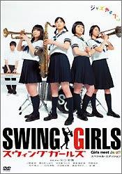 swinggirls