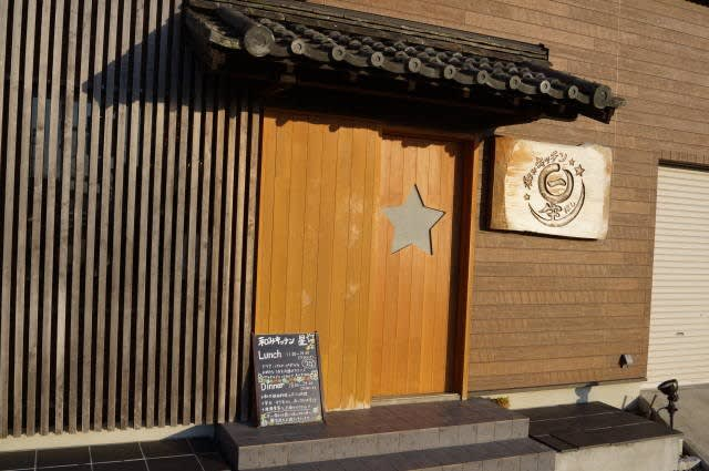 松阪「和みキッチン星」のディナー食べて来ました〜(^^)