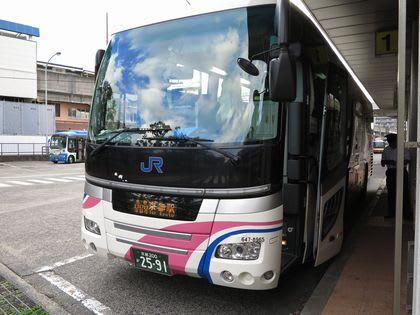 米子エクスプレス京都号 - Japan...