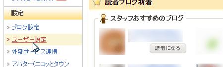 編集画面メニュー