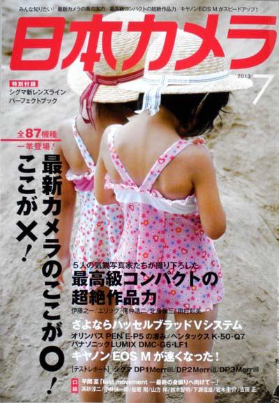 Blog202_2