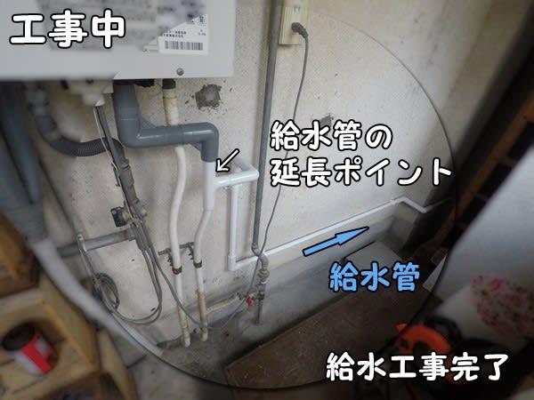 トイレの給水工事