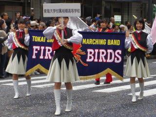 横須賀製鉄所(造船所)創設150周年記念「横須賀パレード ...