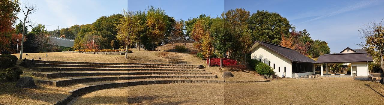 音浄ヶ谷遺跡公園