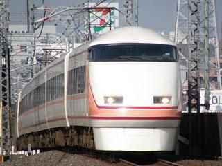 東武鉄道 100系電車 - 水の丘交通公園