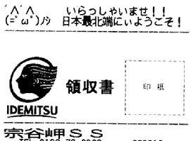 https://blogimg.goo.ne.jp/user_image/52/77/6ec5c78e94ae9144529b5eae6d81f92b.jpg