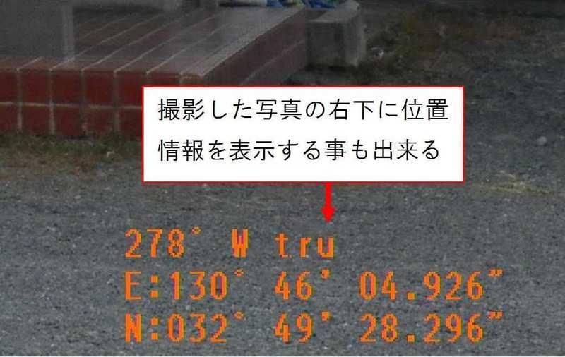 08_satsuei3_2
