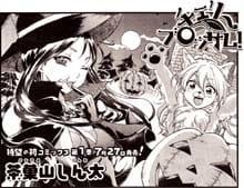 Manga_time_kr_carat_2011_08_p091