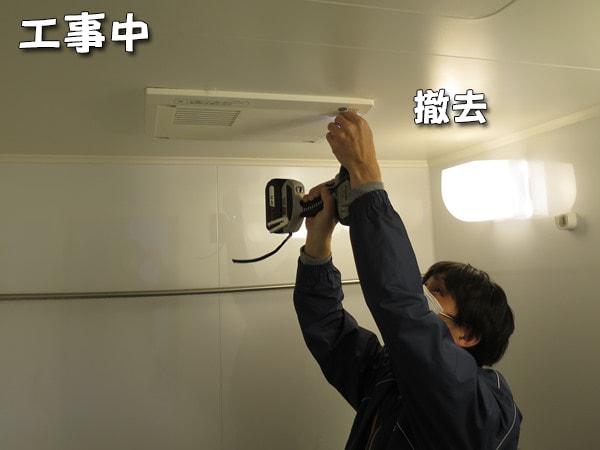 三乾王TYK800Gの撤去工事