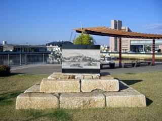 福山港の由来が書かれた石碑