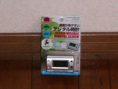 https://blogimg.goo.ne.jp/user_image/52/9f/bf60d0e21f8367a8b99ac28ef8f5da9f.jpg
