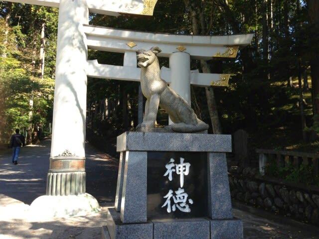 三峯神社(みつみねじんじゃ) - 空海法師の神社巡り