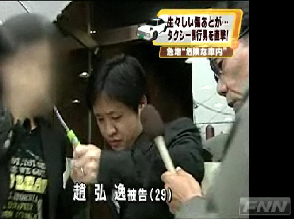 ◇タクシー運転手傷害事件初公判 ...