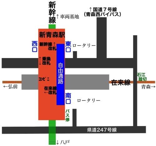 駅舎 青森 駅 新