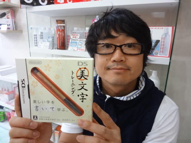 神保町周辺の本屋10選!夜遅くまで営業 ...