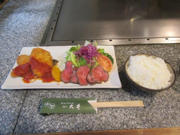 大井肉店本店でのサービスランチ on 2016-9-30 - CHIKU-CHANの神戸 ...