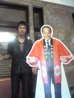 宮崎に来ています