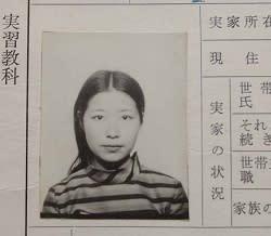 元日本赤軍・重信房子さん 懲役20年確定へ - ちくわブログ