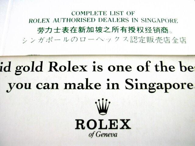 Rolex0258rolex_2