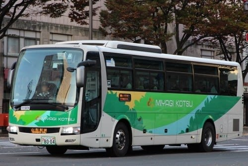 山形 仙台 バス