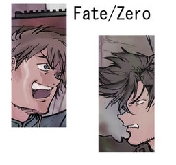 Fate Zero イラスト寄稿しました 戸田泰成 鳥莉蒸師 blog Contents