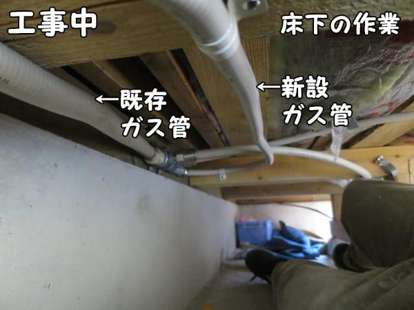 施工後のガス管