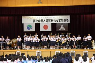 見せろ、曳中魂! - こんにちは!浜松市立曳馬中学校のブログ ...