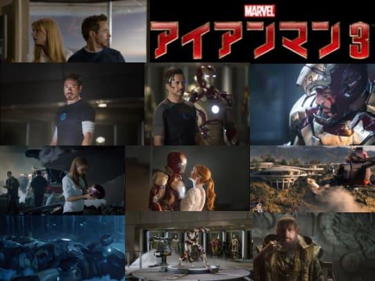 ☆アイアンマン3(2013)☆ - Cinema...