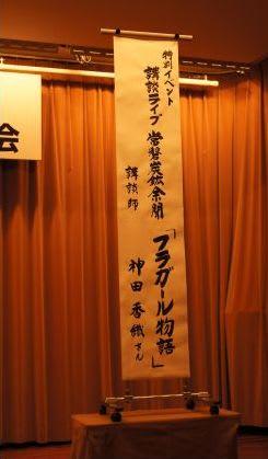 Zaikyo201214_2